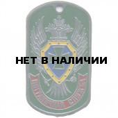 Жетон 6-27 Пограничная служба фон черный металл