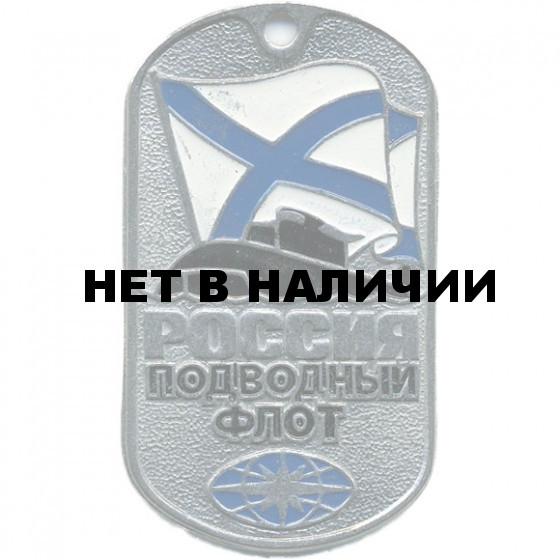 Жетон 6-15 РОССИЯ Подводный флот металл