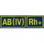 Нашивка на грудь Группа крови 4-я положительная МС голубая желтый шрифт пластик