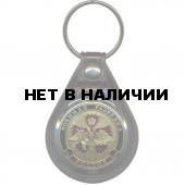 Брелок Россия Военная разведка гвоздика на подложке