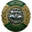 Нагрудный знак ЧОП лев зеленый металл