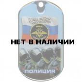 Жетон ос 0028 Полиция металл