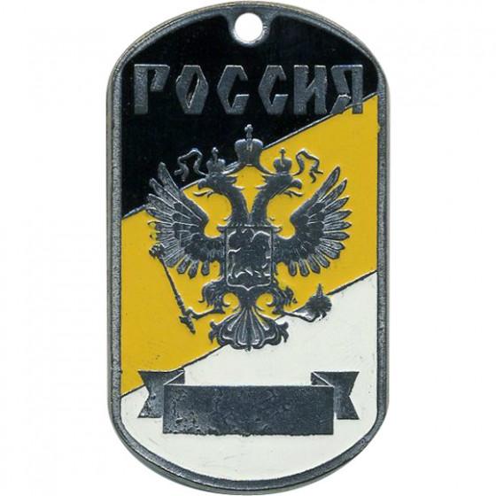 Жетон 0313 Россия герб имперский флаг металл