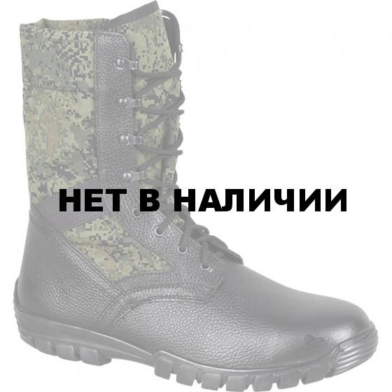 Ботинки Тропик мод,7161
