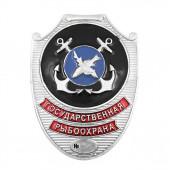 Нагрудный знак Государственная Рыбоохрана металл