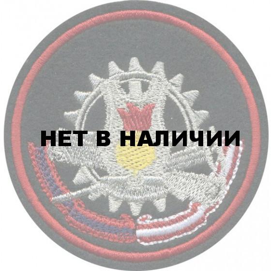 Нашивка на рукав ВС РФ ВУЗ АБТ вышивка люрекс
