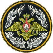 Нашивка на рукав Главное Управление Генерального штаба МО РФ вышивка, люрекс