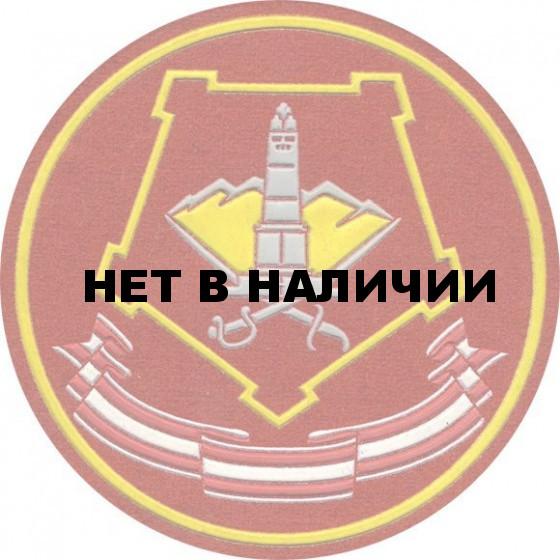 Нашивка на рукав Приволжско-Уральский военный округ пластик