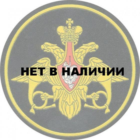Нашивка на рукав Фельдъегерская служба РФ пластик