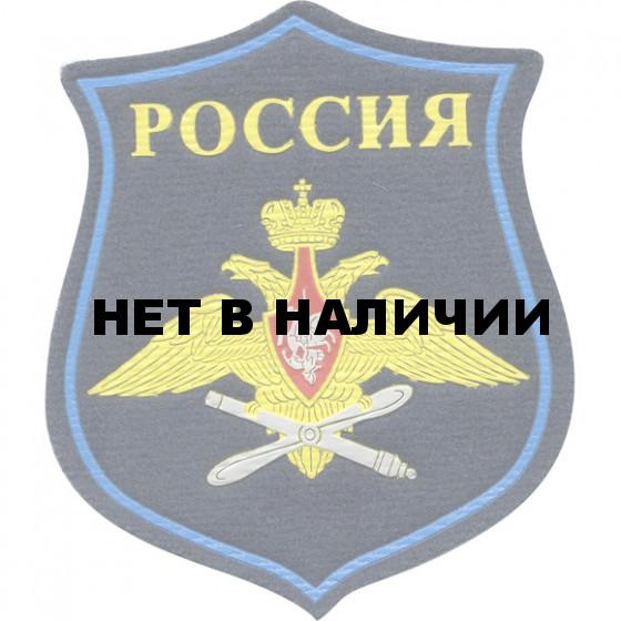 Нашивка на рукав фигурная ВС РФ ВВС парадная вышивка люрекс