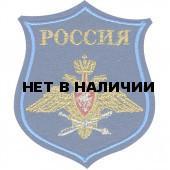Нашивка на рукав фигурная ВС РФ ВВС на китель вышивка люрекс