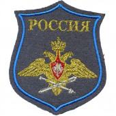 Нашивка на рукав фигурная ВС РФ ВВС на шинель вышивка люрекс