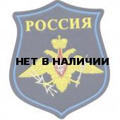 Нашивка на рукав фигурная ВС РФ Космические войска парадная вышивка люрекс