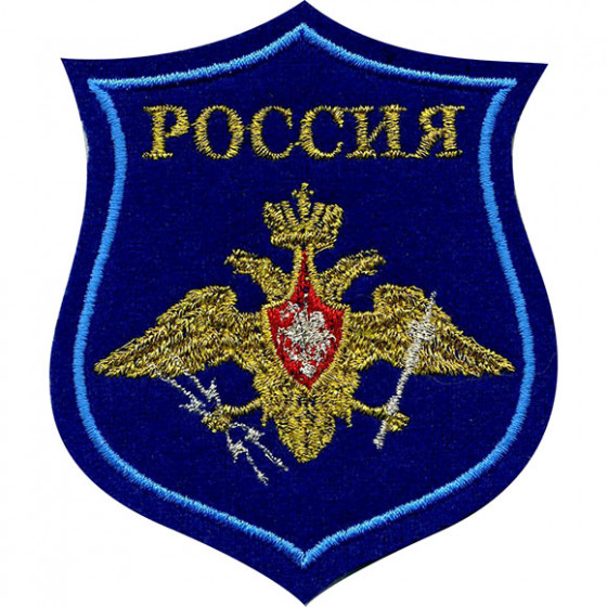 Нашивка на рукав фигурная ВС РФ Космические войска на шинель вышивка люрекс