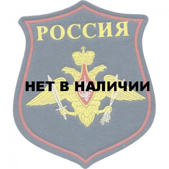 Нашивка на рукав фигурная ВС РФ РВСН парадная пластик