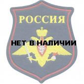 Нашивка на рукав фигурная ВС РФ Сухопутные войска парадная пластик