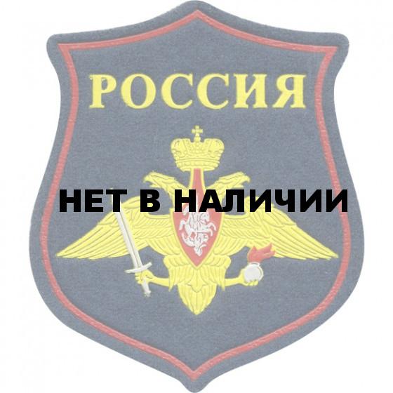 Нашивка на рукав фигурная ВС РФ Сухопутные войска полевая пласти