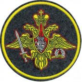 Нашивка на рукав Центральный аппарат МО РФ вышивка люрекс