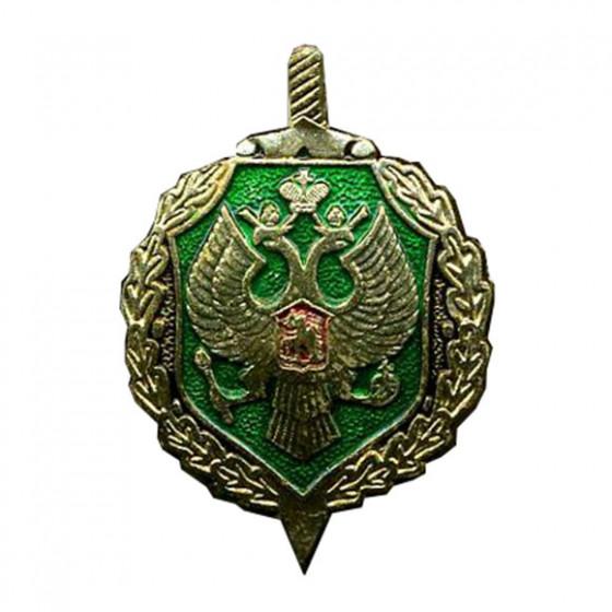 Эмблема петличная ПС ФСБ повседневная металл