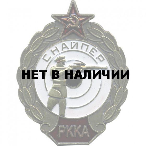 Магнит Снайпер РККА металл