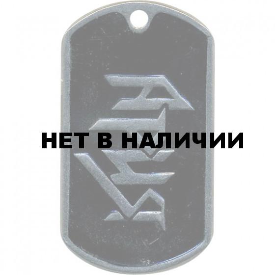 Жетон 11-8 АРИЯ черный металл