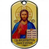 Жетон ос 0001 Иисус металл