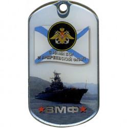Жетон ос 0024 ВМФ С нами Бог и Андреевский флаг металл