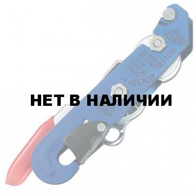 Спусковое устройство STOP Blue (Petzl)D09
