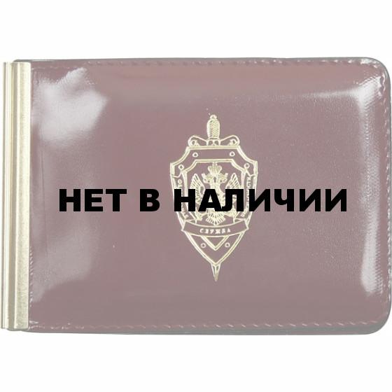 Зажим для денег ФСБ с магнитом кожа