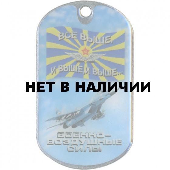 Жетон ос 0012 Все выше и выше и выше...Военно-Воздушные силы мет