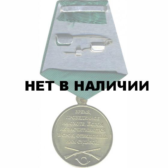 Медаль Меткий выстрел - Лиса металл