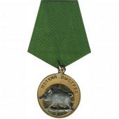 Медаль Меткий выстрел - Медведь металл