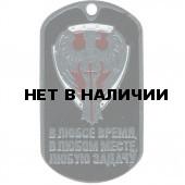Жетон 5-18 Сокол В любое время Влюбом месте Любую задачу металл