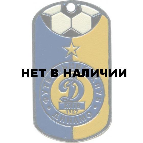 Жетон 11-24 Динамо желто-голубой металл