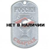 Жетон 11-11 Россия Спартак металл