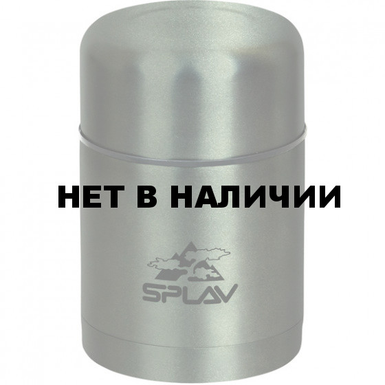 Термос пищевой SH-600 хаки