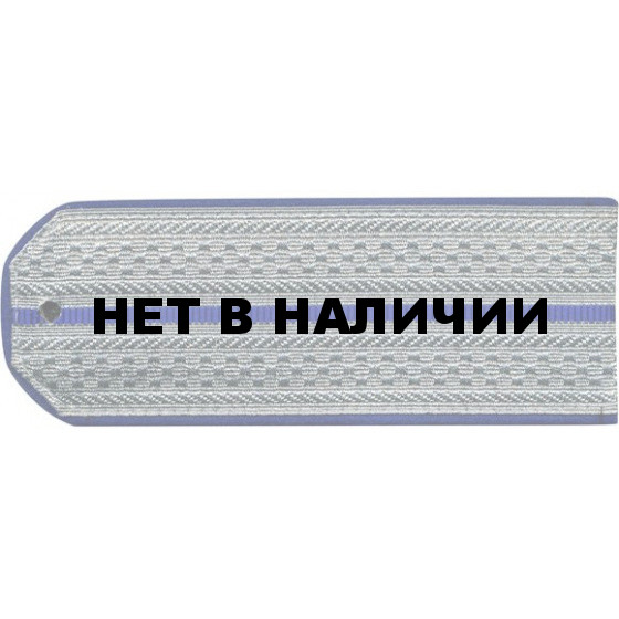 Погоны Казачьи серебристые синий кант 1 просвет