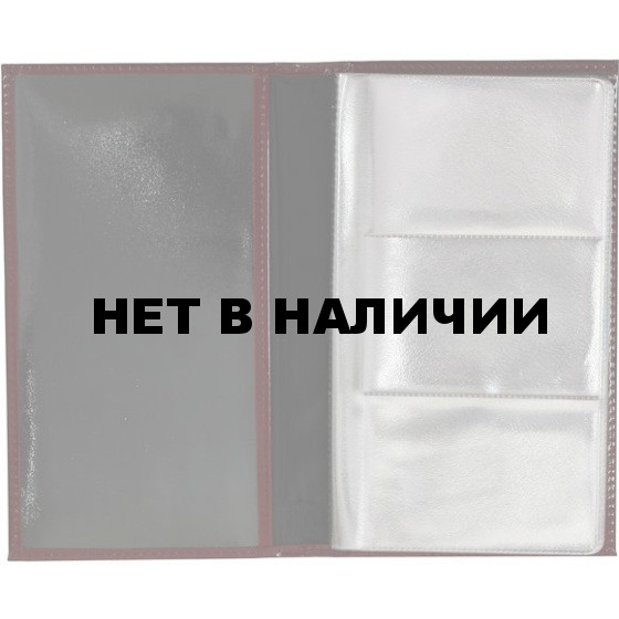 Визитница Министерство Обороны РФ кожа