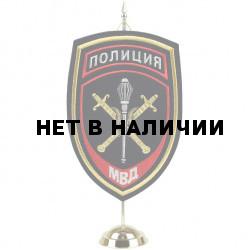 Вымпел средний Полиция Начальники территориальных органов МВД Ро