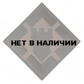 Термонаклейка -1180 20-ая Инженерная бригада вышивка