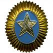 Кокарда Казахстан звезда металл