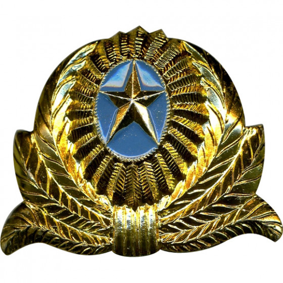 Кокарда Казахстан звезда в обрамлении металл