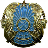 Эмблема Казахстан на тулью металл
