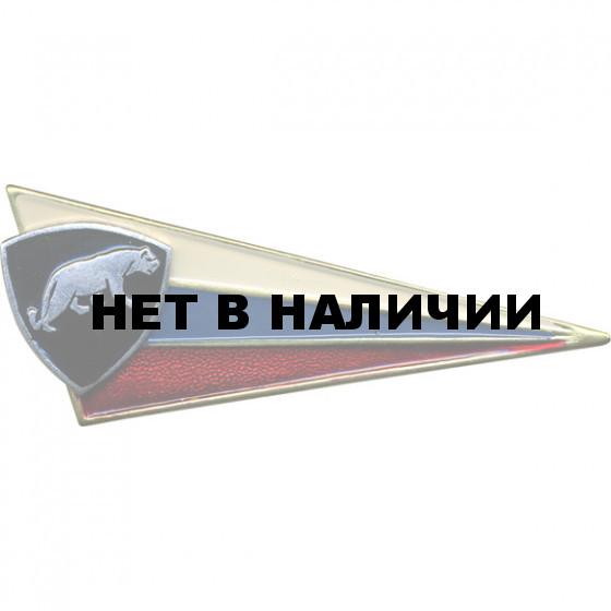 Знак на берет Флаг РФ ВВ пантера металл