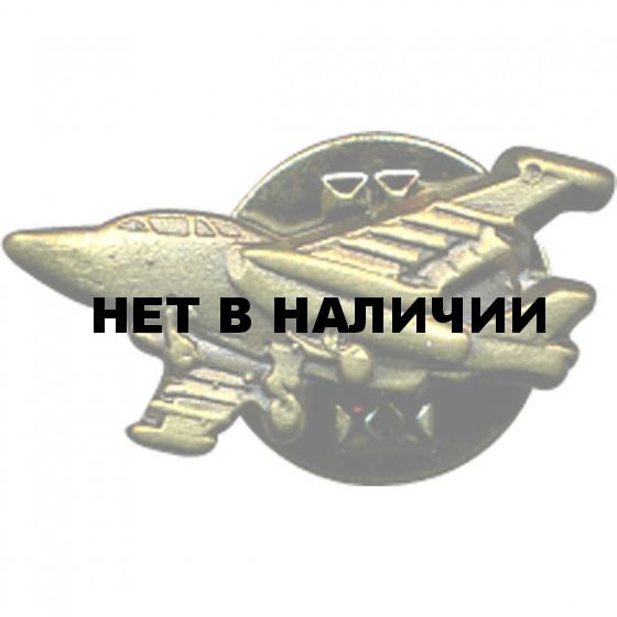 Миниатюрный знак Самолет металл
