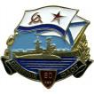 Нагрудный знак 80 лет Северному флоту металл