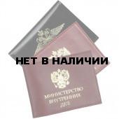 Обложка МВД с металлической эмблемой кожа