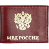 Обложка МВД России кожа