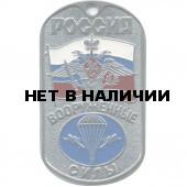 Жетон 3-22 Россия ВС ВДВ металл