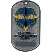 Жетон 4-9 Военно-воздушные силы металл